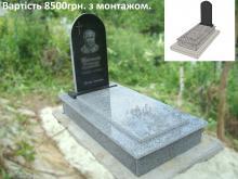 6500 грн.